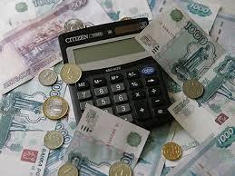 Какие налоги платят собственники коттеджей{q}