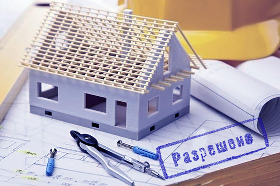 Разрешение на строительство ИЖС – отменено или нет?