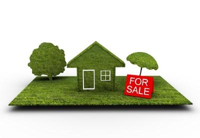 образец объявления продажи дома и земельного участка