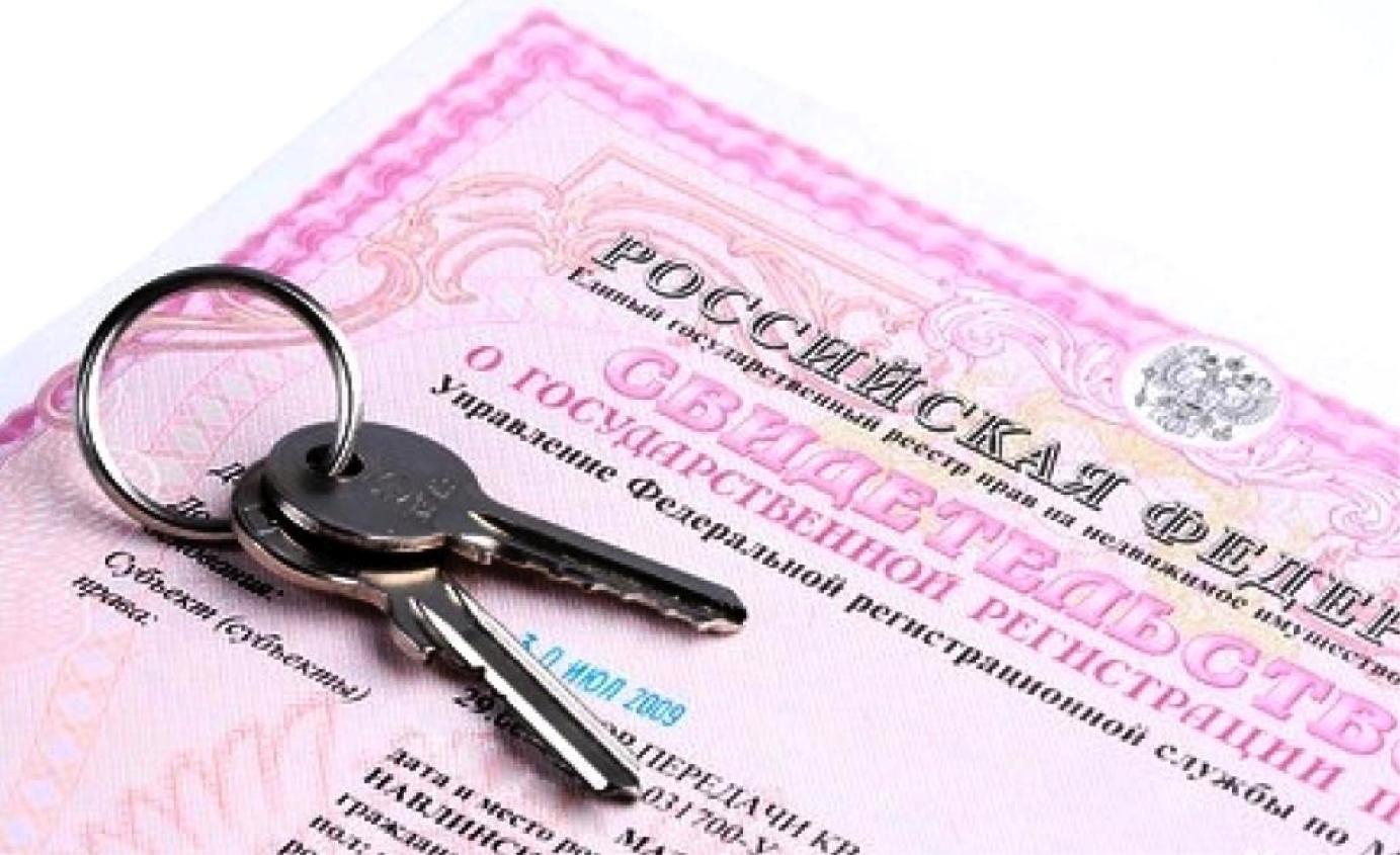 был право приватизации при продаже квартиры постоял